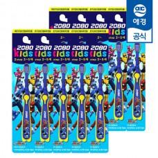 Детская зубная щетка 2080 Kids 2 Step для 3-5 лет