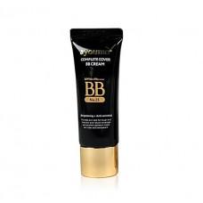 Многофункциональный BB крем Ayoume Complete Cover BB Cream SPF50+ PA+++