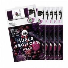Двух-ступенчатая детокс система для повышения упругости кожи Chosungah Super Vegitoks Mask Purple