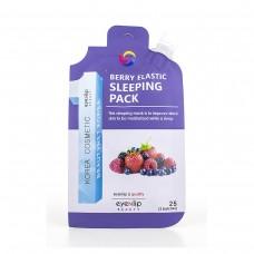 Ночная маска для повышения эластичности кожи Eyenlip Beauty Berry Elastic Sleeping Pack