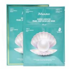 Тканевая маска набор с жемчугом JMSolution Marine Luminous Pearl Deep Moisture Mask