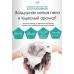 Защитный шампунь для поврежденных волос Lador Damage Protector Acid Shampoo