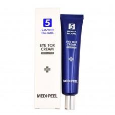 Лифтинг крем для век с пептидным комплексом Medi-Peel 5 Growth Factors Eye Tox Cream