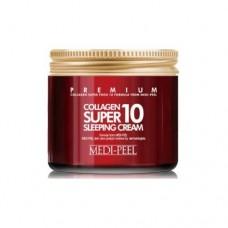 Омолаживающий ночной крем Medi-Peel Collagen Super 10 Sleeping Cream