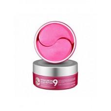 Гидрогелевые патчи с экстрактом розы и пептидами Medi-Peel Hyaluron Rose Peptide 9 Ampoule Eye Patch