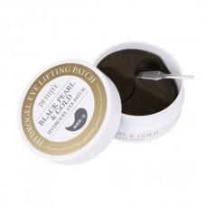 Гидрогелевые патчи для лифтинга вокруг глаз Petitfee Black Pearl & Gold Hydrogel Eye Patch