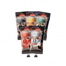 Очищающая маска-пленка для лица Purederm Galaxy Peel-Off Mask
